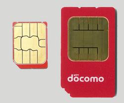 500px-DocomoMicroUimCard_AX04.jpg
