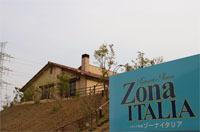ZONA外観.jpg